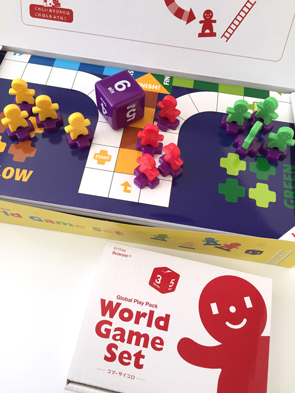Benesse 英語教材 World Game Set